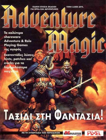 Adventure Magic 2