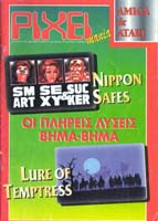 Pixelmania Nippon Safes-Lure of Temptress