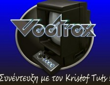 Interview with Kristof Tuts_Greek Featured Image