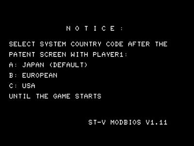 modbios_screen