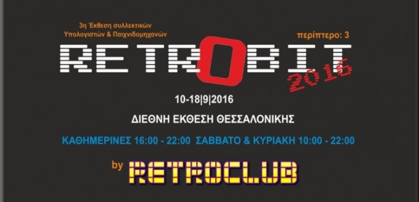 retrobit_web